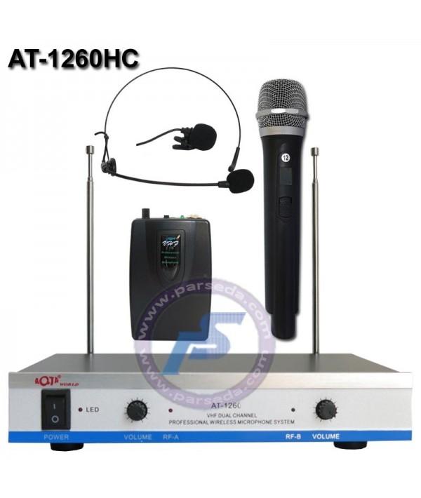 میکروفون دو کانال AQTA - 1260HC