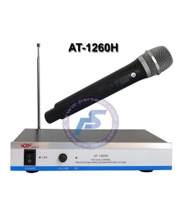 میکروفون بیسیم دستی AQTA - 1260H