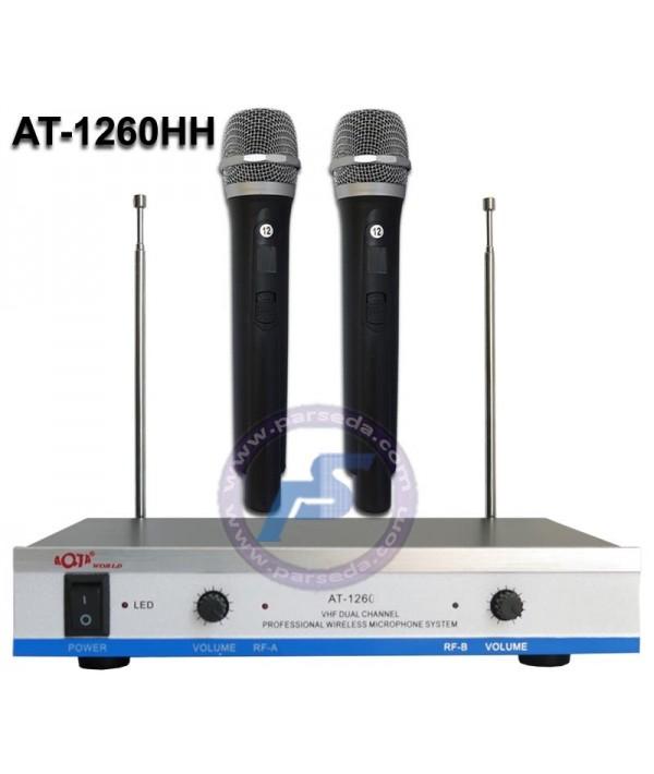 میکروفون دو دستی AQTA - 1260HH