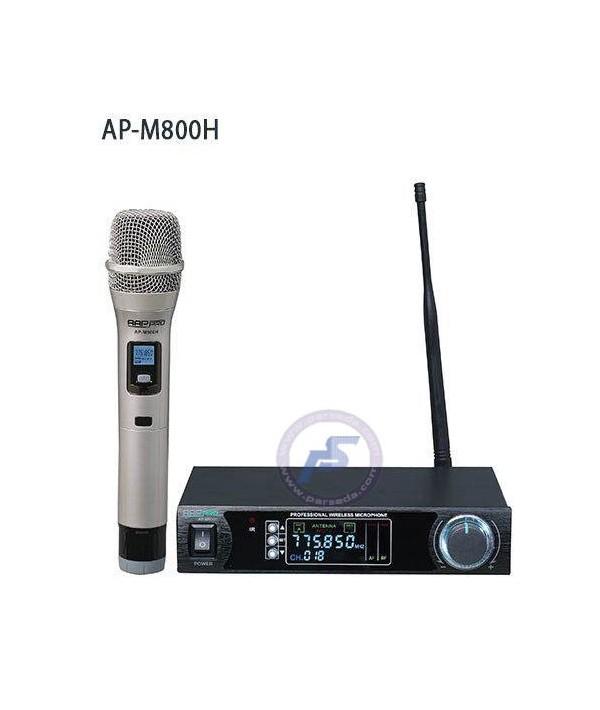 میکروفون بیسیم دستی AAP – 800H