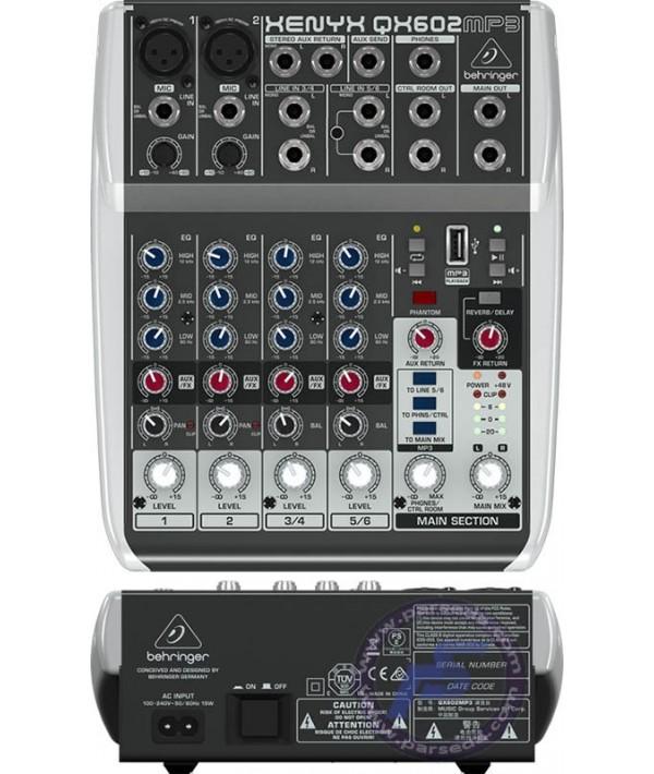 میکسر Behringer – QX602MP3