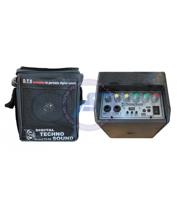 اکو همراه 5 اینچ مینی تکنوساند TS60 Rec